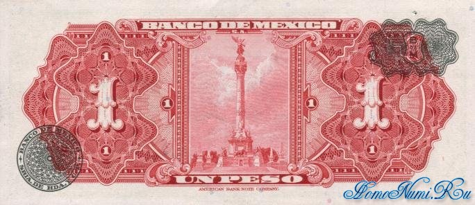 http://homonumi.ru/pic/n/Mexico/P-59e-b.jpg