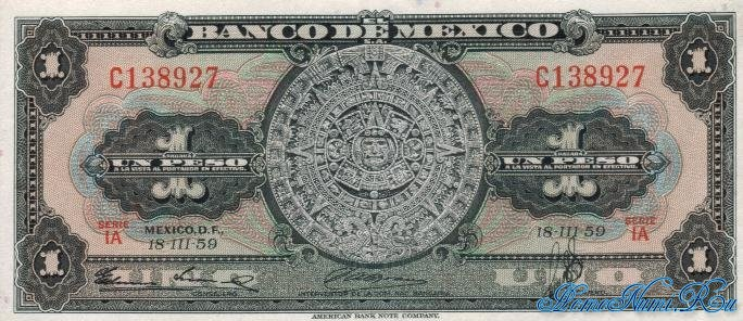 http://homonumi.ru/pic/n/Mexico/P-59e-f.jpg