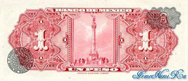 http://homonumi.ru/pic/n/Mexico/P-59f-b.jpg