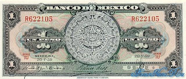 http://homonumi.ru/pic/n/Mexico/P-59f-f.jpg