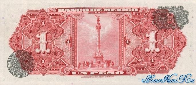http://homonumi.ru/pic/n/Mexico/P-59i-b.jpg