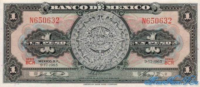 http://homonumi.ru/pic/n/Mexico/P-59i-f.jpg