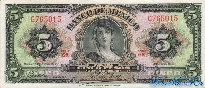 http://homonumi.ru/pic/n/Mexico/P-60b-f.jpg