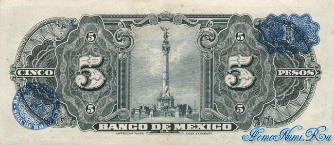 http://homonumi.ru/pic/n/Mexico/P-60c-b.jpg