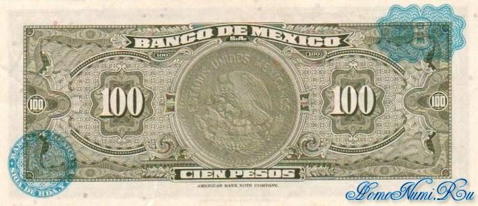 http://homonumi.ru/pic/n/Mexico/P-61c-b.jpg
