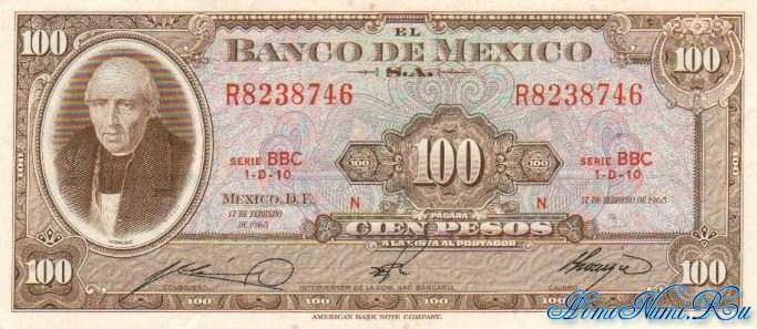 http://homonumi.ru/pic/n/Mexico/P-61c-f.jpg