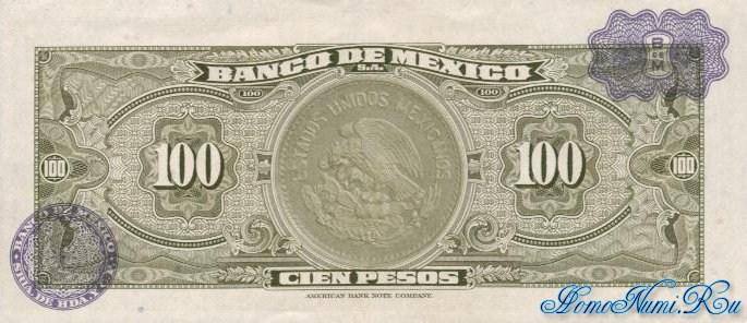 http://homonumi.ru/pic/n/Mexico/P-61d-b.jpg