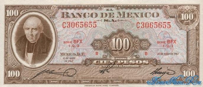 http://homonumi.ru/pic/n/Mexico/P-61d-f.jpg