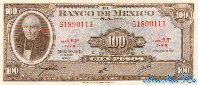 http://homonumi.ru/pic/n/Mexico/P-61e-f.jpg