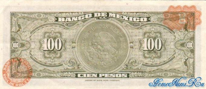 http://homonumi.ru/pic/n/Mexico/P-61f-b.jpg