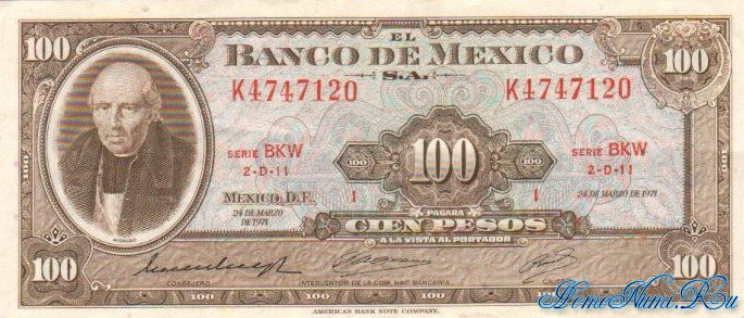 http://homonumi.ru/pic/n/Mexico/P-61f-f.jpg