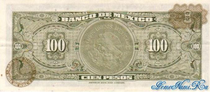 http://homonumi.ru/pic/n/Mexico/P-61g-b.jpg