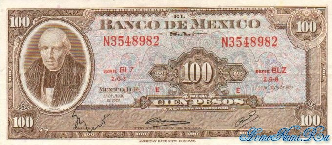 http://homonumi.ru/pic/n/Mexico/P-61g-f.jpg