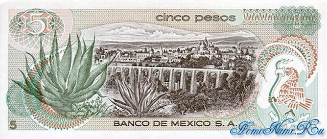 http://homonumi.ru/pic/n/Mexico/P-62a-b.jpg