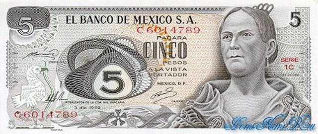http://homonumi.ru/pic/n/Mexico/P-62a-f.jpg