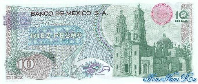 http://homonumi.ru/pic/n/Mexico/P-63a-b.jpg