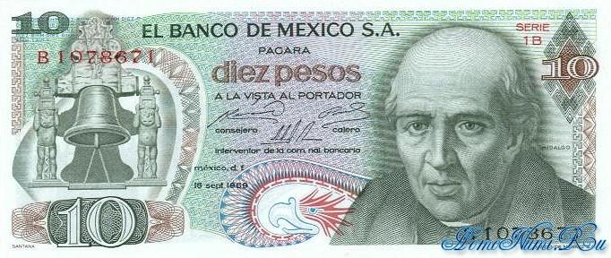 http://homonumi.ru/pic/n/Mexico/P-63a-f.jpg