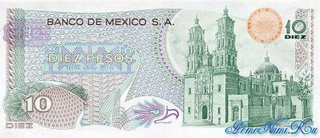 http://homonumi.ru/pic/n/Mexico/P-63c-b.jpg