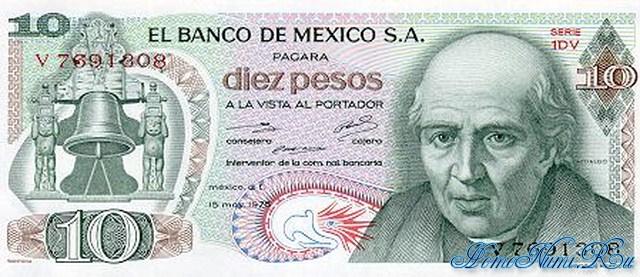 http://homonumi.ru/pic/n/Mexico/P-63c-f.jpg