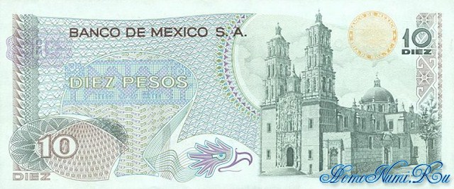 http://homonumi.ru/pic/n/Mexico/P-63d-b.jpg