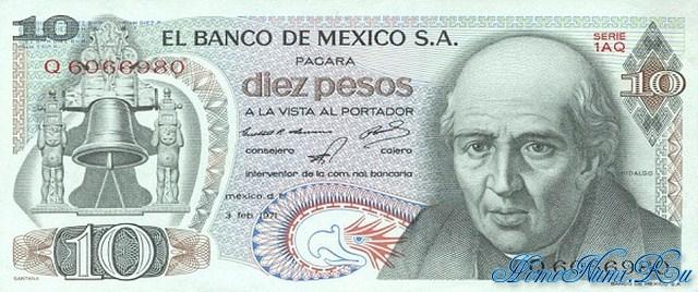 http://homonumi.ru/pic/n/Mexico/P-63d-f.jpg