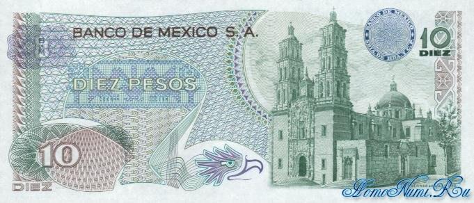 http://homonumi.ru/pic/n/Mexico/P-63e-b.jpg