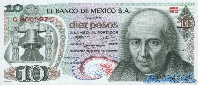 http://homonumi.ru/pic/n/Mexico/P-63e-f.jpg