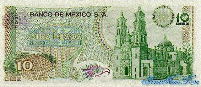 http://homonumi.ru/pic/n/Mexico/P-63f-b.jpg