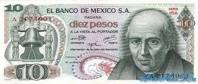 http://homonumi.ru/pic/n/Mexico/P-63g-f.jpg