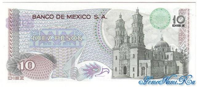 http://homonumi.ru/pic/n/Mexico/P-63h-b.jpg