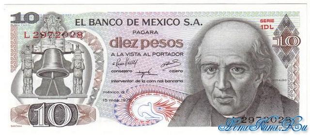 http://homonumi.ru/pic/n/Mexico/P-63h-f.jpg