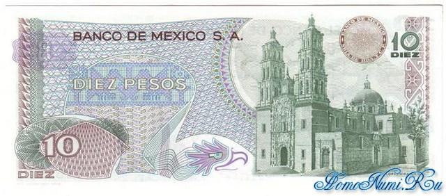 http://homonumi.ru/pic/n/Mexico/P-63i-b.jpg