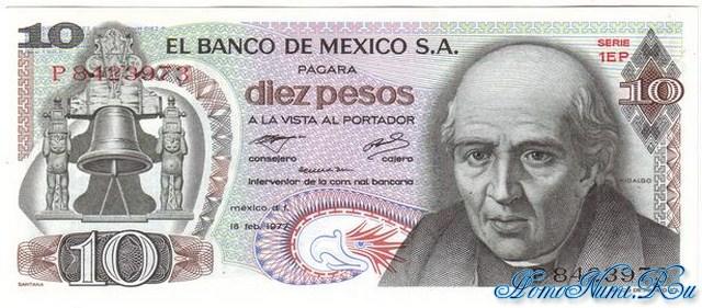 http://homonumi.ru/pic/n/Mexico/P-63i-f.jpg