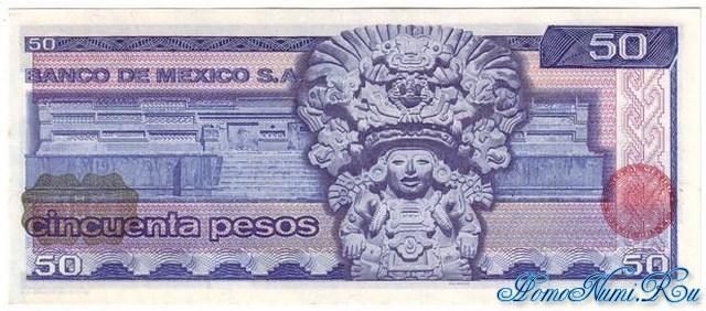 http://homonumi.ru/pic/n/Mexico/P-67a-b.jpg
