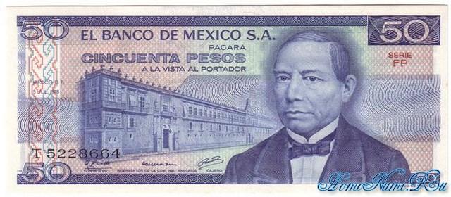 http://homonumi.ru/pic/n/Mexico/P-67a-f.jpg