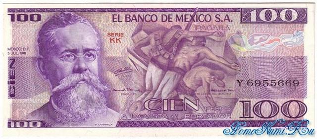 http://homonumi.ru/pic/n/Mexico/P-68a-f.jpg