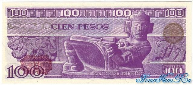 http://homonumi.ru/pic/n/Mexico/P-74a-b.jpg