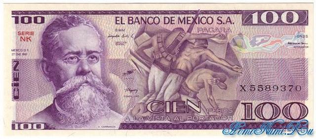http://homonumi.ru/pic/n/Mexico/P-74a-f.jpg