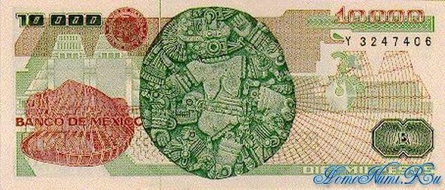 http://homonumi.ru/pic/n/Mexico/P-90b-b.jpg