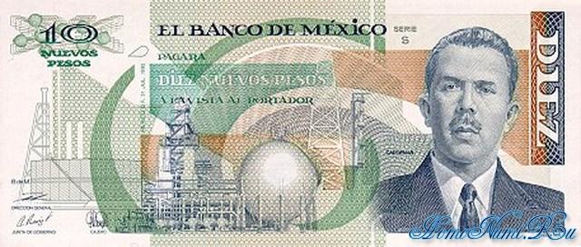 http://homonumi.ru/pic/n/Mexico/P-95-f.jpg