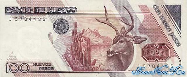 http://homonumi.ru/pic/n/Mexico/P-98-b.jpg