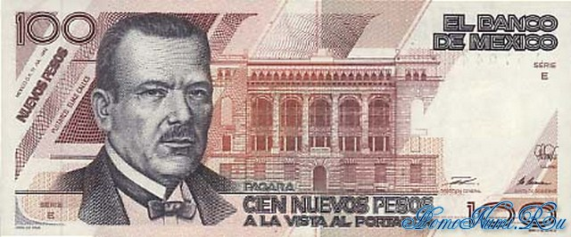 http://homonumi.ru/pic/n/Mexico/P-98-f.jpg