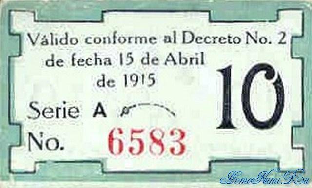 http://homonumi.ru/pic/n/Mexico/P-S1004-b.jpg