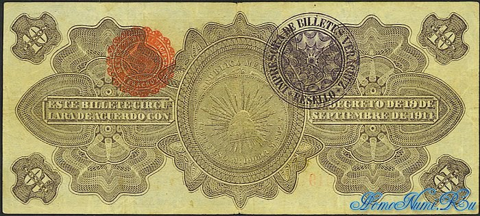 http://homonumi.ru/pic/n/Mexico/P-S1107a-b.jpg
