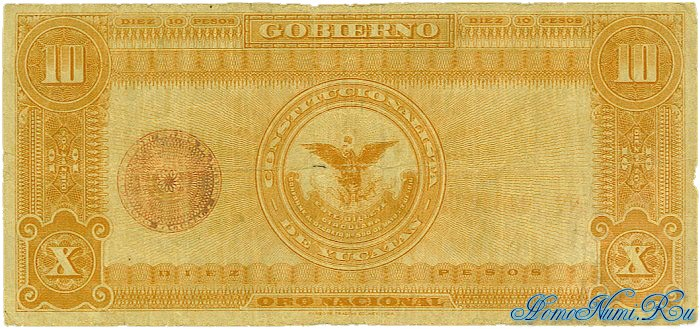 http://homonumi.ru/pic/n/Mexico/P-S1138-b.jpg