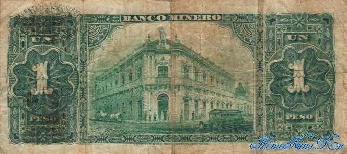 http://homonumi.ru/pic/n/Mexico/P-S162d-b.jpg