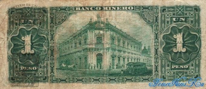 http://homonumi.ru/pic/n/Mexico/P-S162f-b.jpg