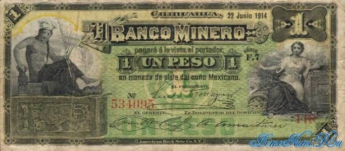 http://homonumi.ru/pic/n/Mexico/P-S162f-f.jpg