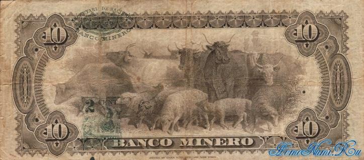 http://homonumi.ru/pic/n/Mexico/P-S164Ac-b.jpg
