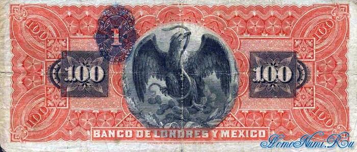 http://homonumi.ru/pic/n/Mexico/P-S237d-b.jpg